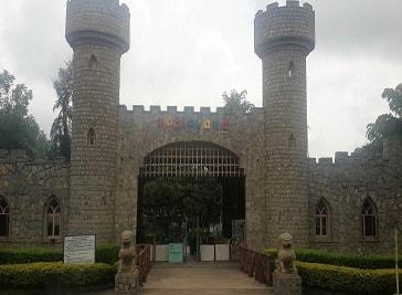 Magic Land in Abuja